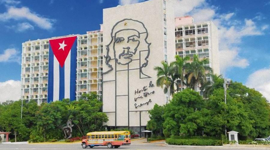 Plaza de la Revolucion, La Habana